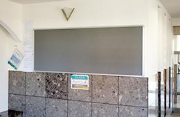 大型掲示板納入事例