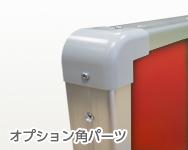 樹脂キャップ付きアルミ粉受