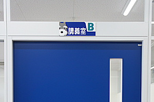 大型黒板report:講義室B