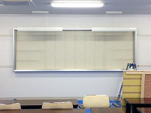 既存の引分黒板