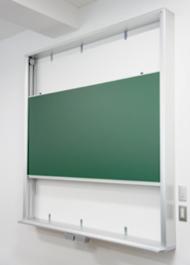 上下黒板完成1