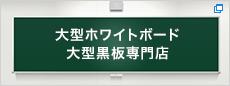 室名札・サイン