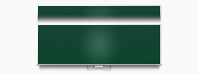 UDスライダーボード/黒板