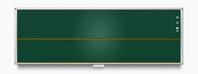 上下黒板/ホワイトボード