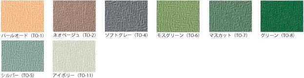大型掲示板 表面材 トップシート/ベルエース